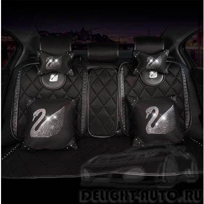 Автомобильные чехлы на сидения SWEN СRYSTAL (ЛЕБЕДЬ) с декоративными клепками/полиэстер